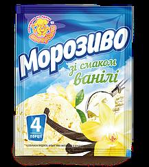 Сухая смесь для приготовления ванильного мороженого