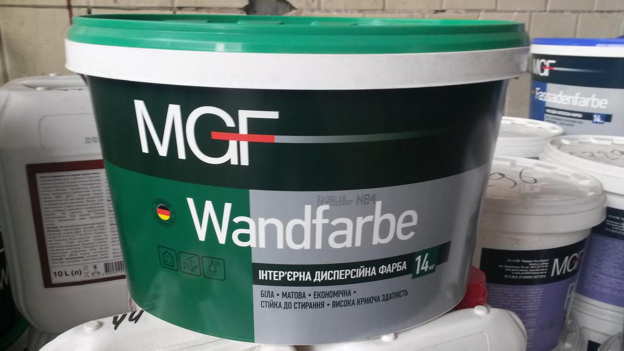 Краска в/д MGF интерьерная M1а 10 л