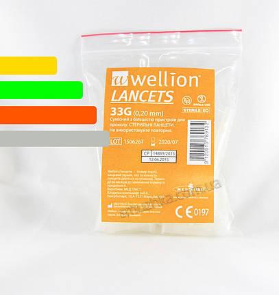 Ланцеты Wellion(33G) - 50шт, фото 2