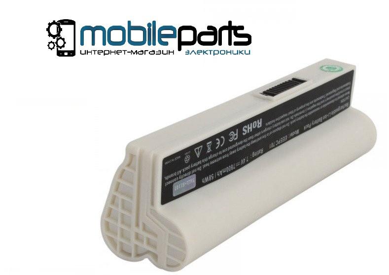 Аккумуляторная батарея Asus Eee PC 2G 4G 700 701 8G 900 A22-700 (Белый)