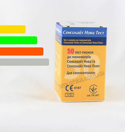 Тест-полоски для глюкометра Сенсолайт Нова #50 шт., фото 2