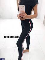 545d38427019a Женские штаны лосины брюки 42 44 46 размер новинка лето 2018