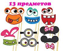 """Набор """"Детская"""" 13 предметов"""