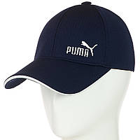 Бейсболка PUMA BSH18033 темно-синий
