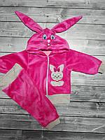 Велюровые костюмы зайцы оптом в Украине. Сравнить цены 5d3c05347eaf3