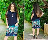 Платье с шифоновой блузой, красивый вариант на каждый день или праздник,  р.50,52,54,56,58,60 код 5672О, фото 2