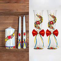 Свадебный набор аксессуаров в украинском стиле (арт. SN-203)
