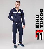 Kiro Tokao 483 | Мужской костюм для спорта т.синий-белый