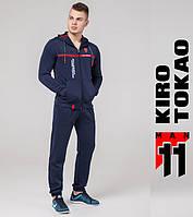 Kiro Tokao 483 | Спортивный костюм для мужчин т.синий-красный
