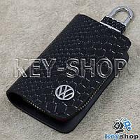 """Ключница (черная, """"змеиная кожа"""", с карабином, с кольцом), логотип авто Volkswagen (Фольксваген)"""