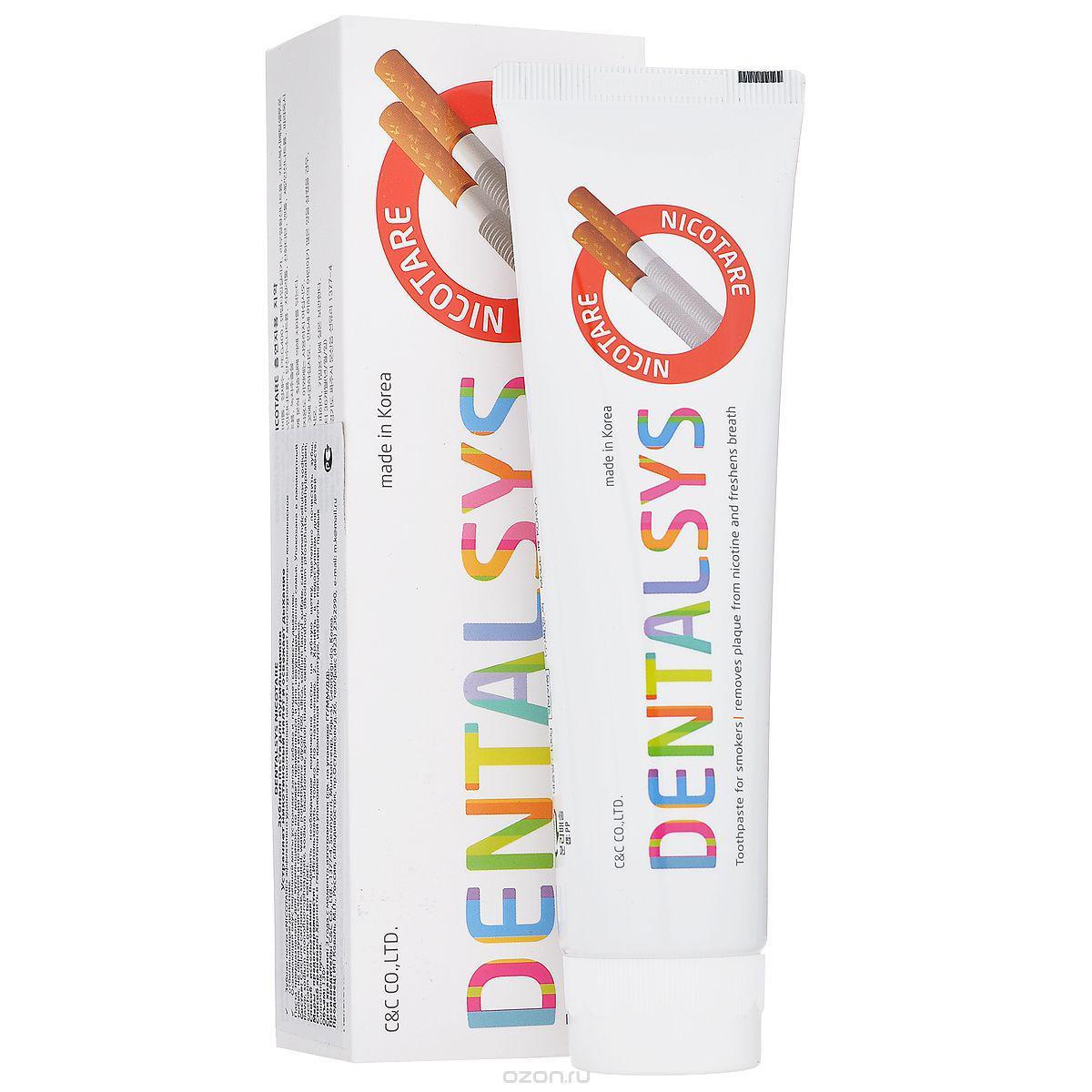 """Зубна паста DC 2080 """"Денталсис Никотар"""" для курців 130 г (220598)"""