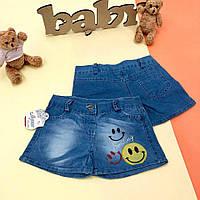 Детские джинсовые шорты 'Smile' 2,3,4,5,6 лет