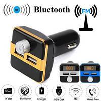 Фм модулятор car x9. Фм трансмиттер Bluetooth громкая связь 2USB