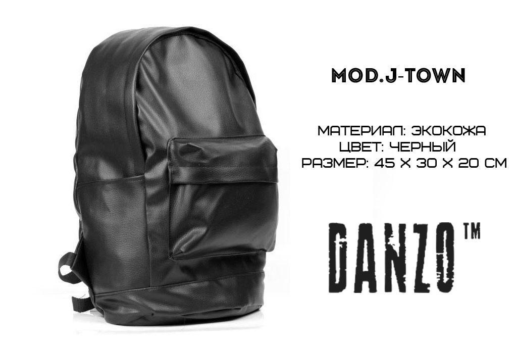 1580f9c7f6e5 Рюкзак кожаный мужской черный городской J-Town: продажа, цена в ...