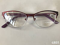 Женские очки в металлической полуоправе. Модель 6805, фото 1
