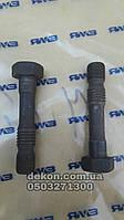 Болт шатуна довгий ЯМЗ 236-1004063-Б2  виробництва ЯМЗ