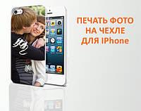 Нанесение фото на чехлы для iphone 4/4s,5/5s,6/6s