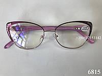 Очки женские в комбинированной оправе. Модель 6815 лиловые, фото 1
