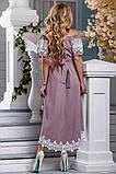 Повседневное длинное летнее платье Д-1327, фото 2