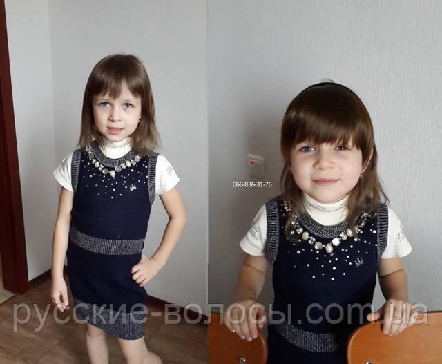 Накладная челка на обруче фото до и после.