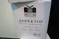 Гербицид Директор, соль глифосата 480 г/л (Раундап)