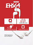 Наушники Гарнитура Samsung с Пульт Микрофон (реплика), фото 9