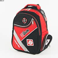 Школьный рюкзак для мальчика - черно-красный - A17