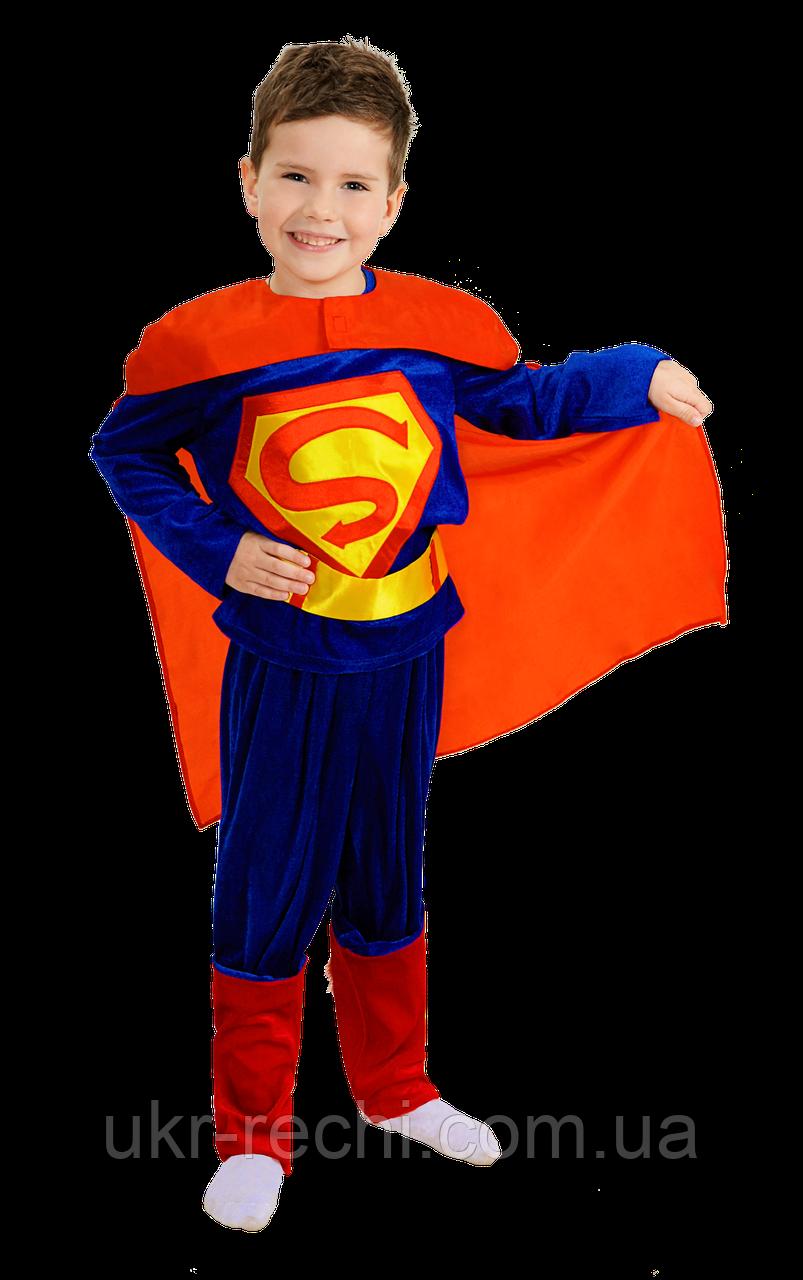 Детский карнавальный костюм Супермена Код. 2096: продажа ... - photo#13