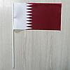 "Флажок ""Катар"" | Флажки Азии |"