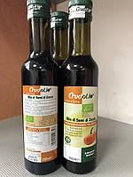 Тыквенное масло Crudolio Olio di Semi di Zucca, 250мл