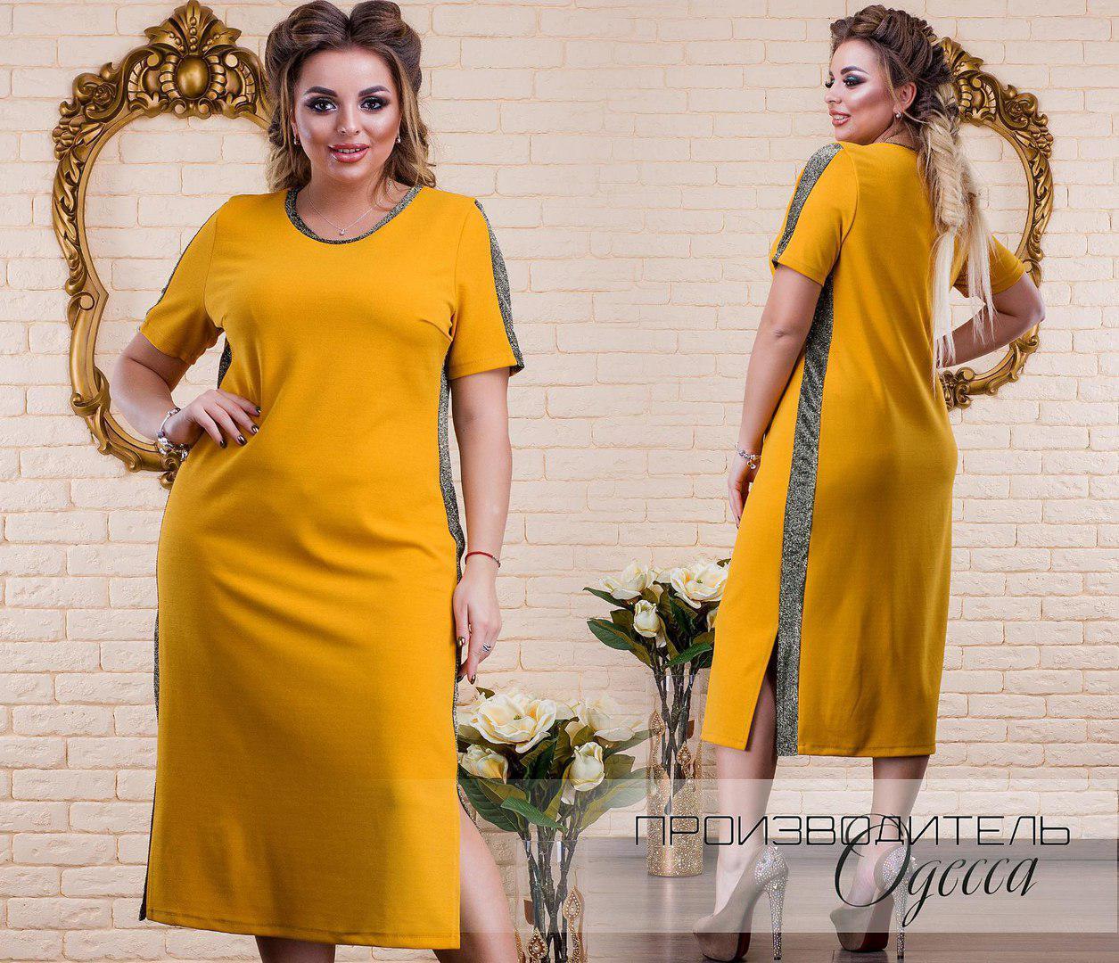 Платье миди 50+ с коротким рукавом, по бокам разрезы и вставки люрекса  / 2 цвета арт 5853-178