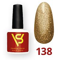 Гель лак для ногтей SV 8 мл № 138