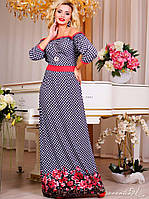 Жіноче плаття в підлогу з відкритими плечима (0872-0873 svt)