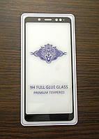Защитное 3D 5D стекло Xiaomi Redmi Note 5 Pro Black  full Screen клей по всей поверхности