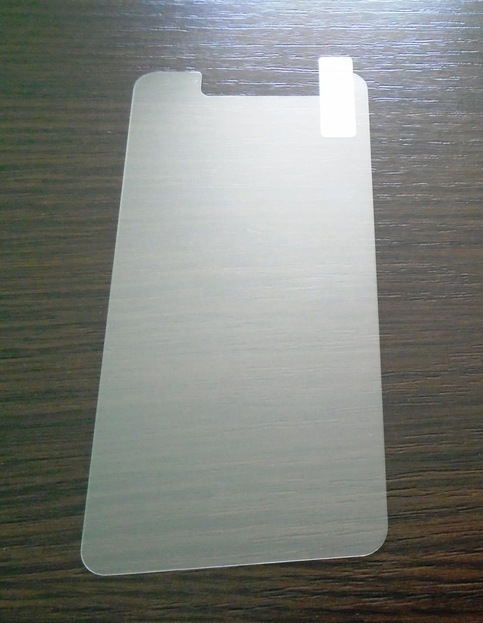 Защитное стекло Huawei Y6 Pro (2.5D) тех. упаковка