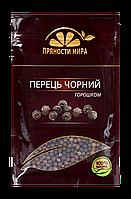"""Черный перец горошек """"Пряности мира"""", 50 г."""