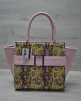 Молодежная женская сумка. Розовый цвет со вставкой