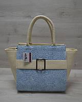 Молодежная женская сумка. В бежевом цвете с голубой вставкой