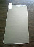 Защитное стекло Lenovo A936(2.5D)