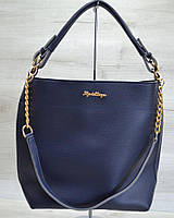 """Женская сумочка """"Цепочка"""". Синий цвет"""