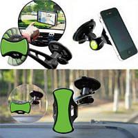 GripGo Авто тримач для мобільного телефону GPS, фото 1