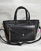 Женская сумка - клатч 2 в 1. Клатч черный крокодил