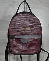 Женская сумочка-рюкзак. Черныйцвет с вставкой бордовая рептилия