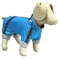 Комбинезон для собак Флис голубой