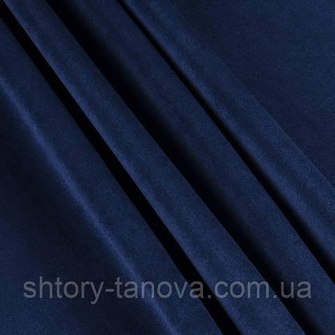 Велюр темно-синій