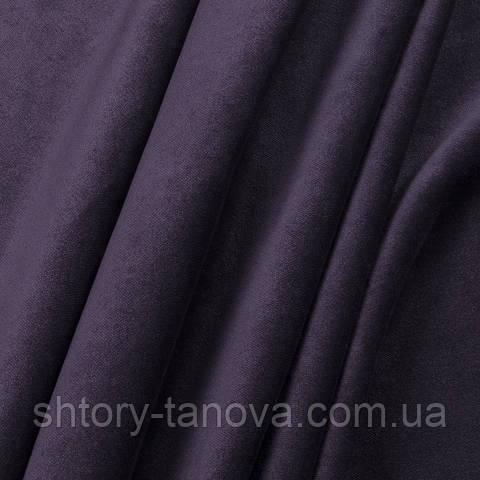 Велюр сизо-фиолетовый