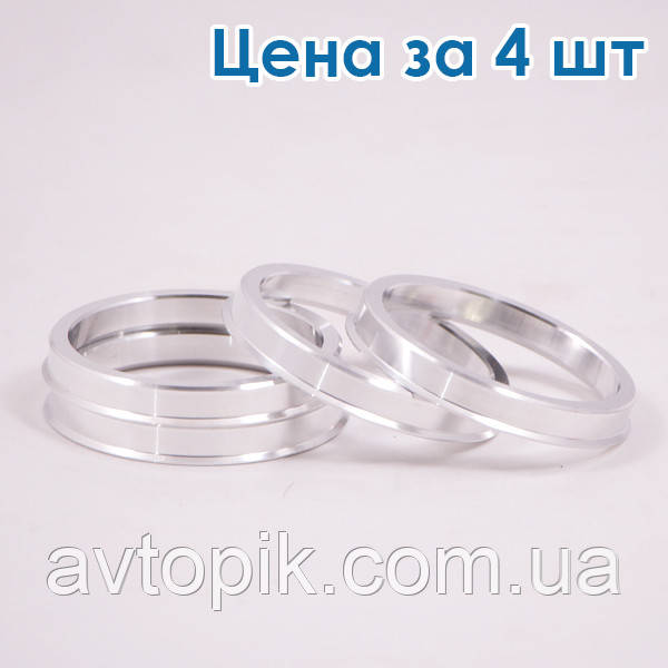 Центровочные кольца ZW 60.1 / 56.6 Алюминий