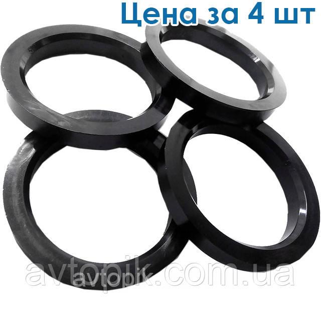 Центровочные кольца ZW 66.1 / 56.6