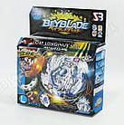 Игрушка-волчок БейБлейд Взрыв BeyBlade Burst Lost Longinus (Луинор) B66, фото 6