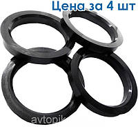 Центровочные кольца ZW 66.6 / 57.1